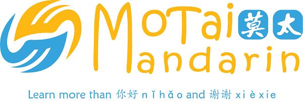 MoTai Mandarin