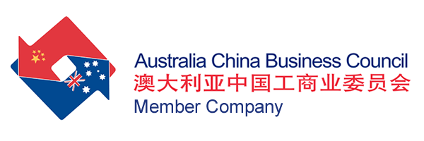 ACBC - Australia China Business Council