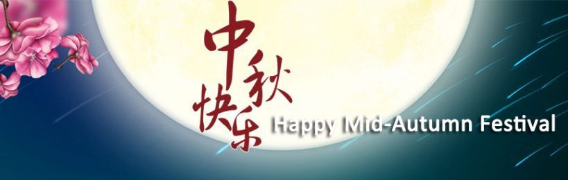 Happy Mid-Autumn Festival - MoTai Mandarin