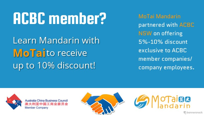 ACBC Member Company Discount