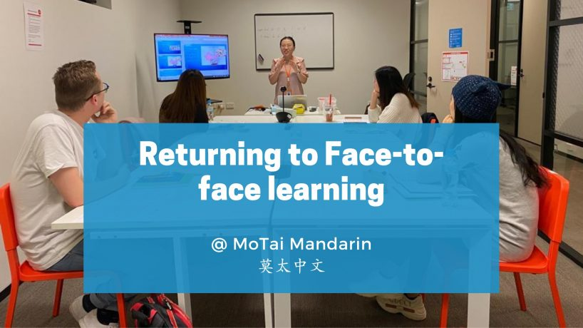 Partial Return to Face-to-Face Learning
