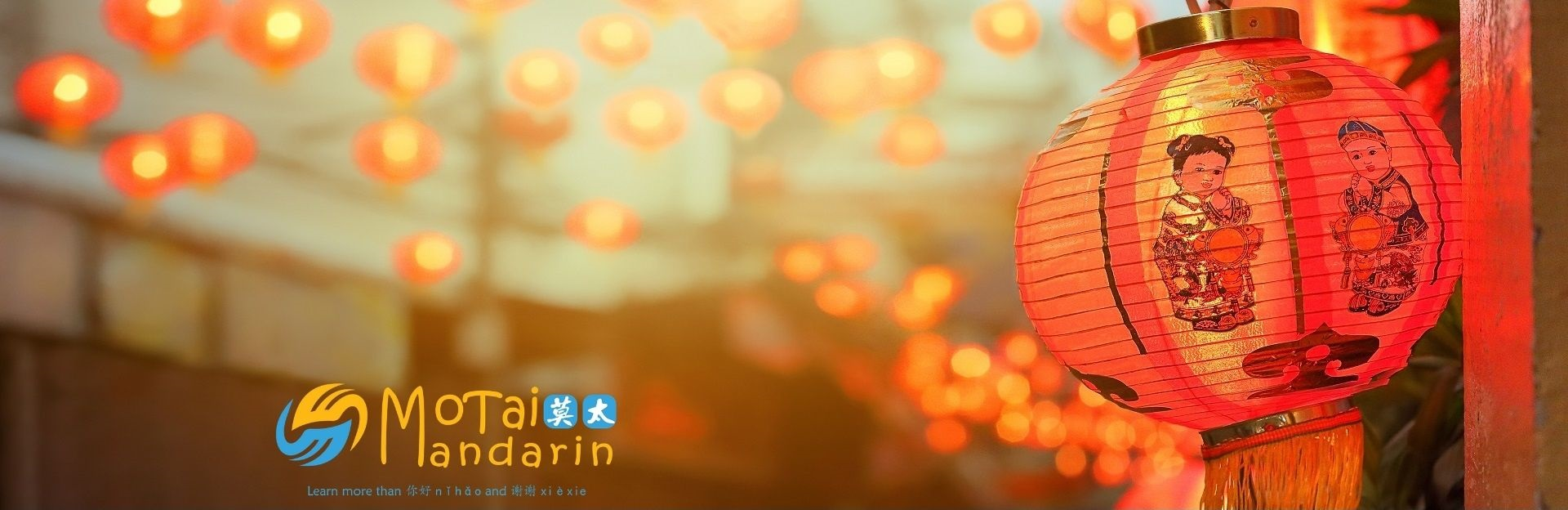 chinese-spring-festival3